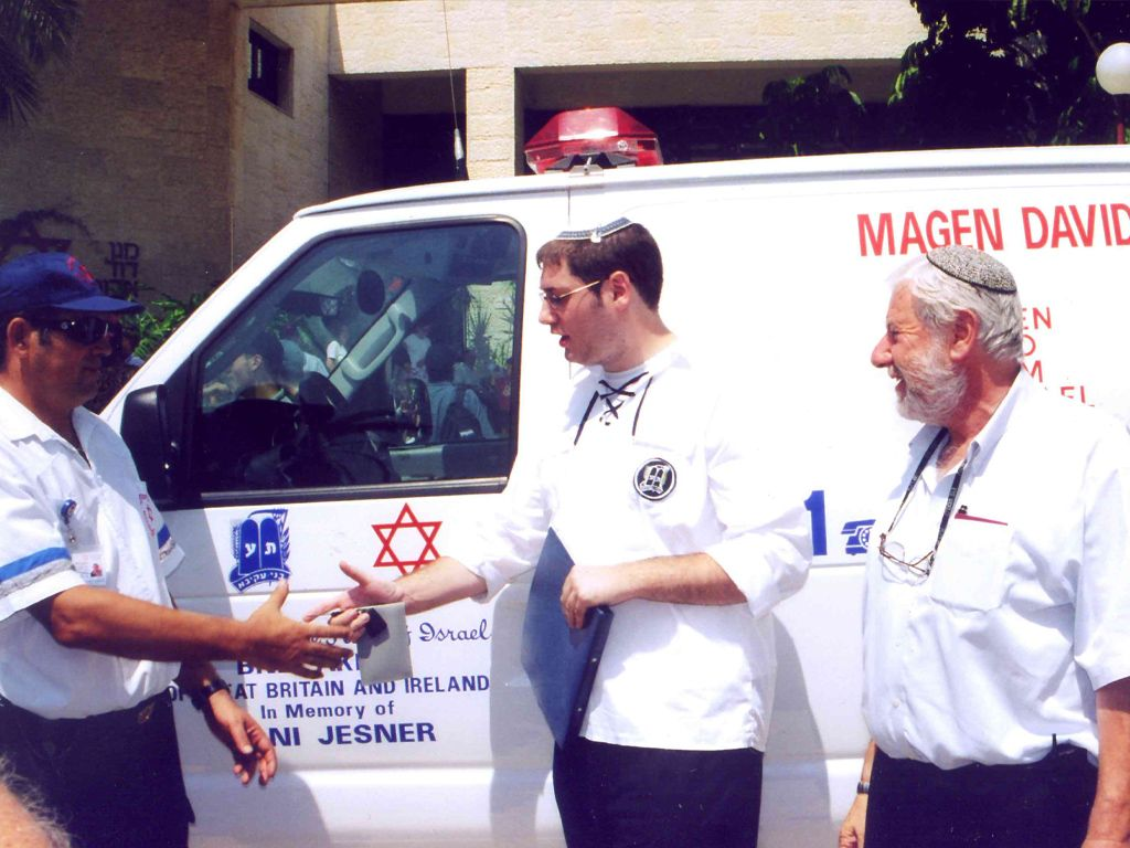 Ambulance Dedication - B'nei Akiva