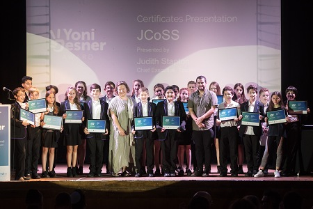 Yoni Jesner Awards 2017
